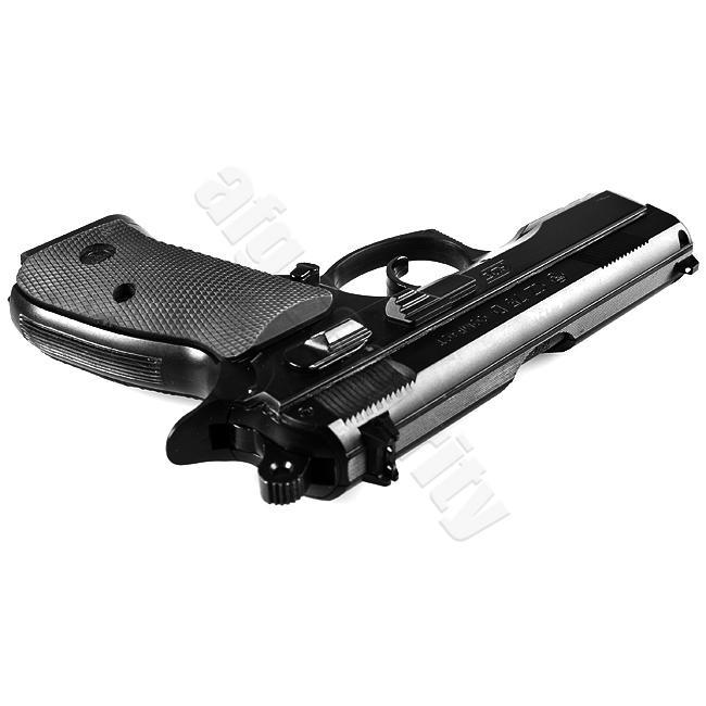 f9740fdfa Airsoft pištoľ CZ 75 D compact CO2 4,5 mm, čierna - AFG.sk