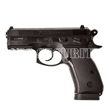 Airsoft pištoľ CZ 75 D compact CO2 blowback 6 mm