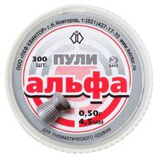 Diabolo Alfa kal. 4,5 mm 0,50 g (300 ks)
