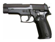 Expanzná pištoľ Norinco NC 226, cal. 9x19 Blank, čierna