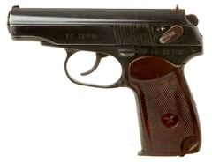 Pištoľ Makarov kal.9 Makarov