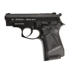 Plynová pištoľ Atak Zoraki 914 Auto čierna, kal.9 mm