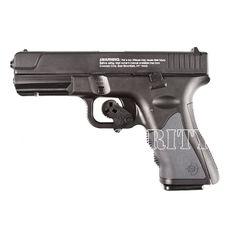 Vzduchová pištoľ Crosman T4 CO2, kal.4,5 mm