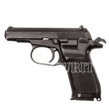 Znehodnotená pištoľ CZ 82