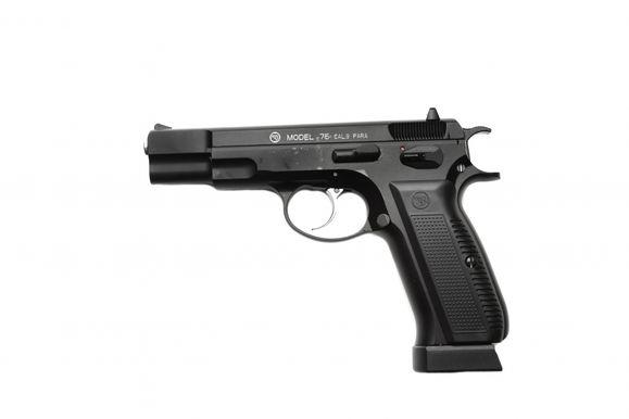 Airsoft pištoľ CZ 75, kov, kal. 4,5 mm