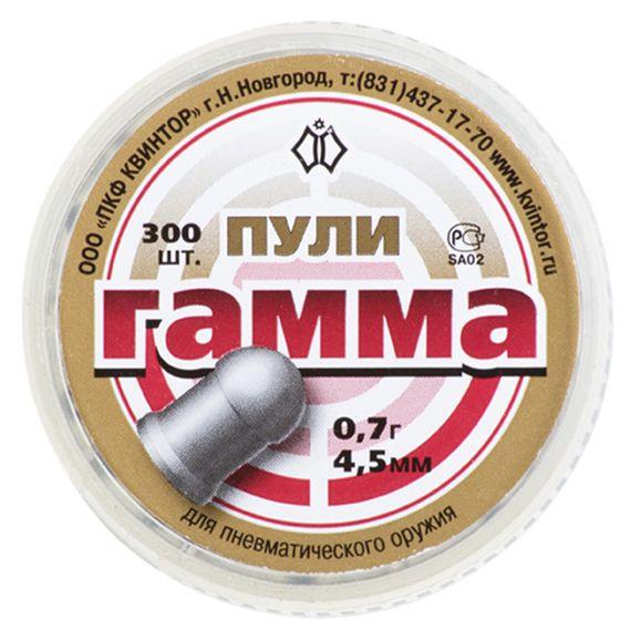 Diabolo Gamma, kal. 4,5 mm, 0,70 g (300 ks)