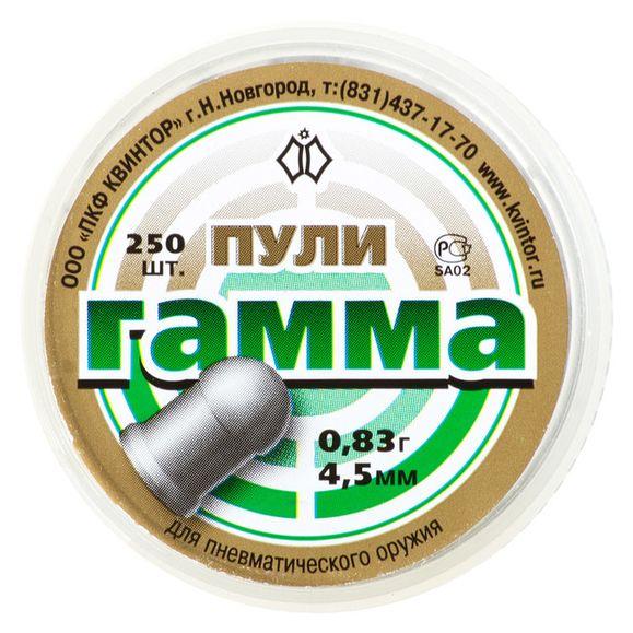 Diabolo Gamma, kal. 4,5 mm, 0,83 g (250 ks)