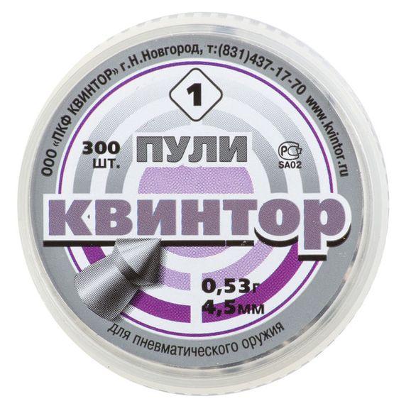 Diabolo Kvintor Pointed kal. 4,5 mm 0,53 g/300 ks