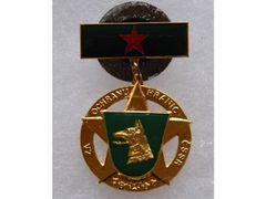 Odznak za ochranu hraníc ČSSR