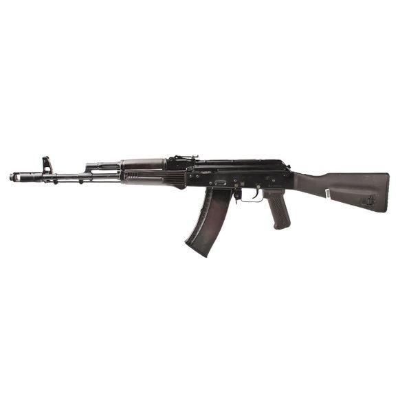 Znehodnotený samopal AK74 Rusko